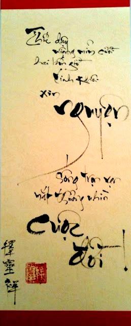 Thuc-day-mieng-mim-cuoi-24-gio-tinh-khoi.