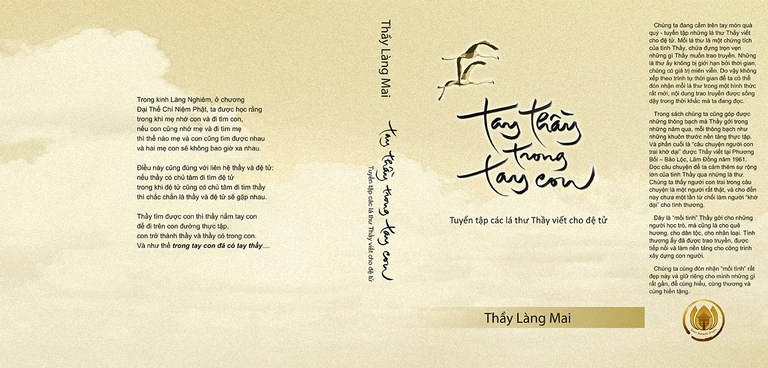 Tay thầy trong tay con - 1