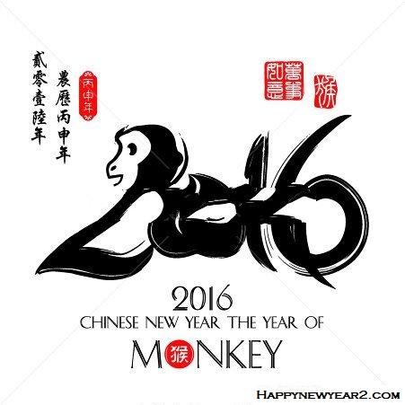 Happy New Year! (18)
